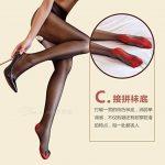 GaoXiao une grande ouverture bas noirs collants, chaussettes,black sox ligne rouge de la marque GaoXiao image 2 produit